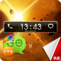 Dragon [Go Locker Theme] icon
