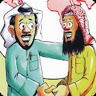 Shia - Sunni Dialogue icon