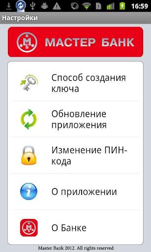 玩財經App|MB-Key免費|APP試玩
