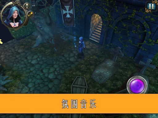 玩街機App Dungeon of Legends免費 APP試玩