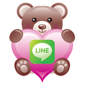 Valentine Stickers for Line