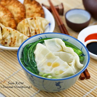Sui Kow (Chinese Dumpling).