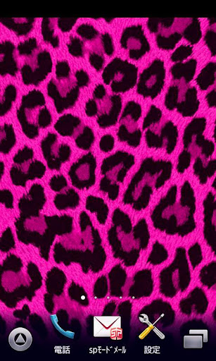 Leopard Print Wallpapers