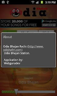 Odia Bhajan - screenshot thumbnail