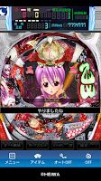Screenshot of [モバ7]CR戦国乙女3