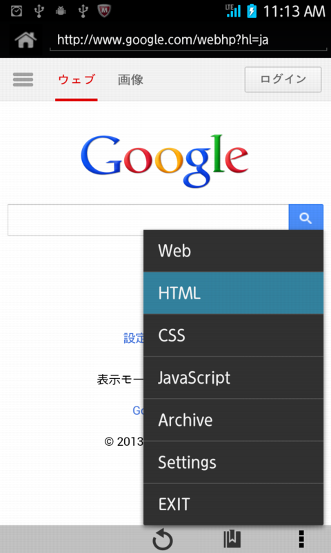YipsBrowser- screenshot