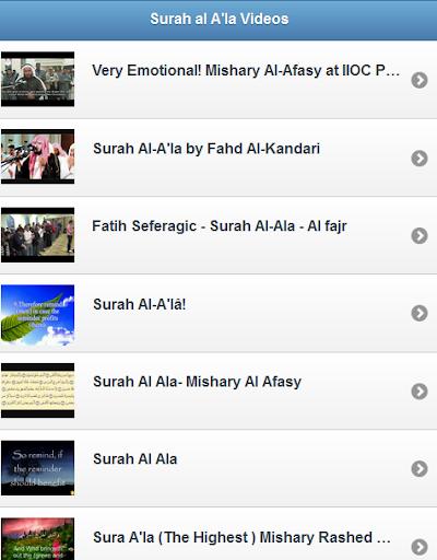 Surah al Ala Videos