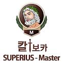 칼보카 SUPERIUS-Master icon