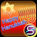 SlideIT Hanukkah Skin logo