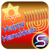 SlideIT Hanukkah Skin