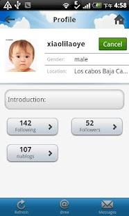 nublogs 社交 App-癮科技App
