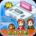 Game Dev Story Lite 1.1.7 icon