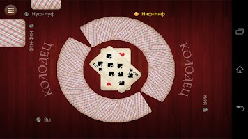 Screenshot of Russian Card Games