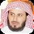سعد الغامدي - القرآن الكريم file APK for Gaming PC/PS3/PS4 Smart TV