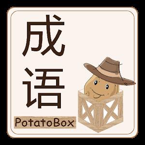 中国成语大全 書籍 App LOGO-APP試玩