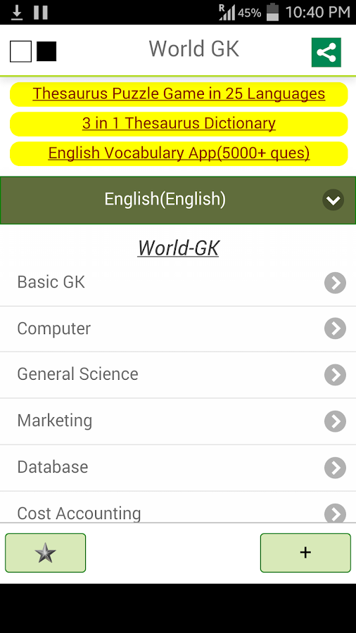 General Knowledge - World GK- screenshot