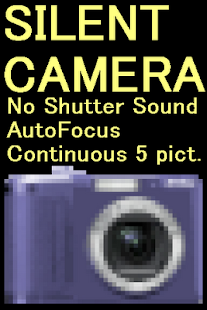 Silent Camera Manner Mode - screenshot thumbnail