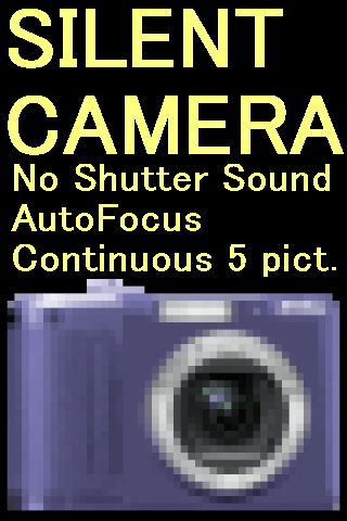 Silent Camera Manner Mode - screenshot
