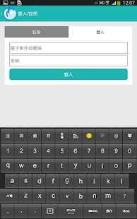 Yiabi電子書App