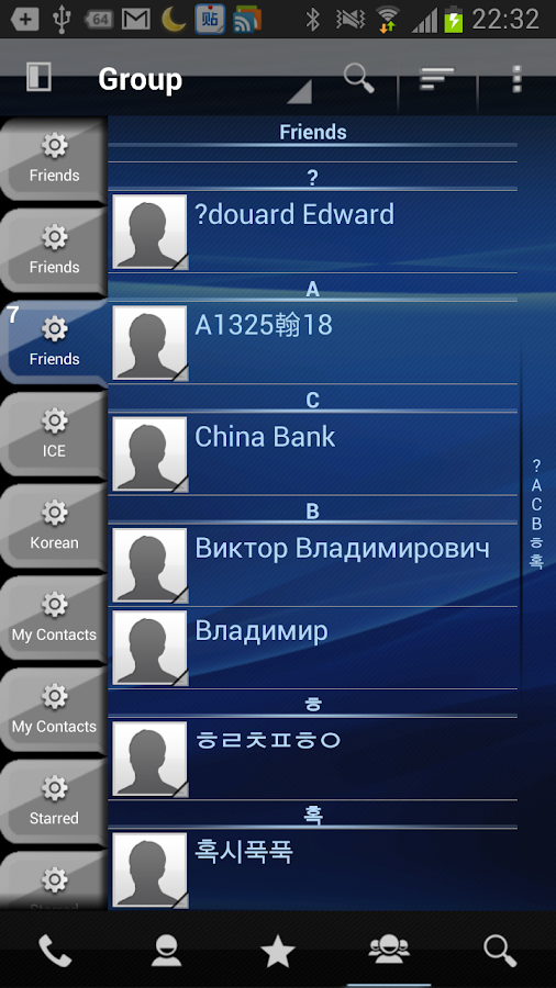 RocketDial Dialer & Contacts- screenshot
