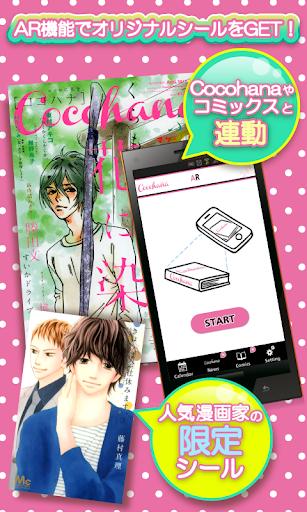 【免費生活App】Cocohana手帳-APP點子