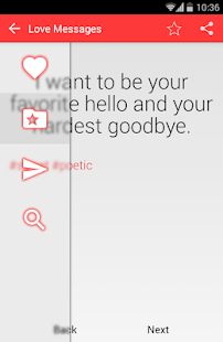 Love Messages & Quotes- screenshot thumbnail