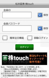 株touch- screenshot thumbnail