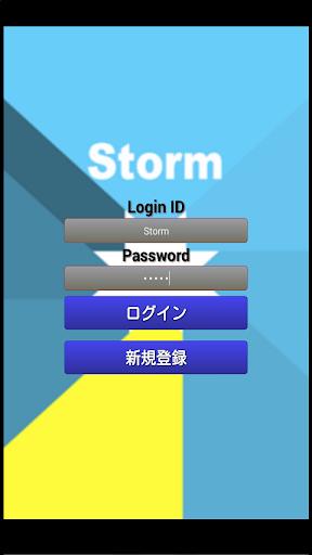Storm みんなでできるブレストアプリ
