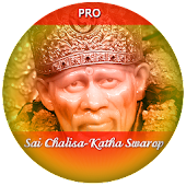 Sai Chalisa-Katha Swaroop Pro
