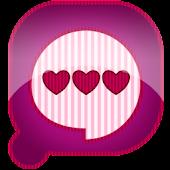Easy SMS Valentine'sDay theme