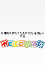 深圳机场商业on the App Store - iTunes - Apple