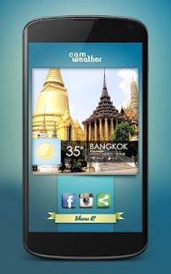 CamWeather Screenshot 14