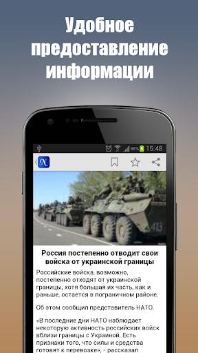 Новости Николаева