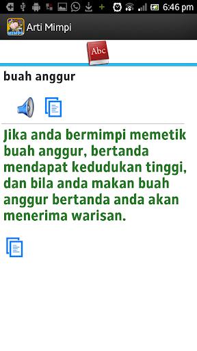 【免費書籍App】1001 Tafsir Mimpi-APP點子