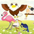 鸟类和游戏为幼儿 ! icon