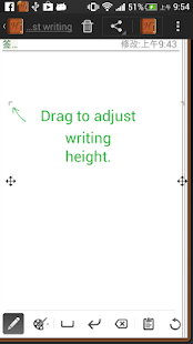 Handrite Note Notepad Lite - screenshot thumbnail