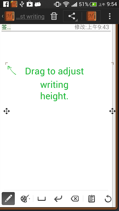 Handrite Note Notepad Lite- screenshot