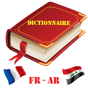 dictionnaire francais arabe android apps on google play. Black Bedroom Furniture Sets. Home Design Ideas