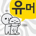 고급유머 – 개드립 logo