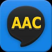 콤마 AAC(Comma AAC)