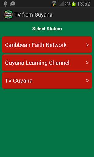 電視從圭亞那