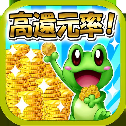 生活の無料アプリでギフト券に即交換!「ポイントの神様」 LOGO-記事Game