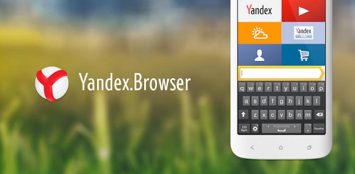 El equipo Yandex de Rusia que Ha desarrollado Varias Aplicaciones para Android , y de hecho ha estado haciendo un trabajo Muy Bueno tras Lanzar su nuevo Launcher Ahora la compañía ha puesto sus miras en los navegadores móviles con Yandex.Browser.            Este navegador tiene todas las características básicas que usted esperaría en cualquier aplicación moderna, pero hace un par de cosas interesantes. No es un gestor de acceso directo visual personalizable llamada Tablo que enumera los sitios más visitados. Además en la primera versión tiene la Opcion de compresión