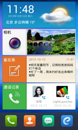 轻桌面-Light Launcher Smart Home