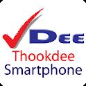 Thookdee Smartphone logo