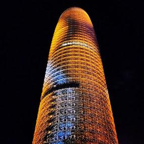 Burj Qatar by Sarita Jithin - Instagram & Mobile iPhone