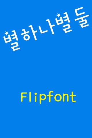 GFOnestar™ Korean Flipfont