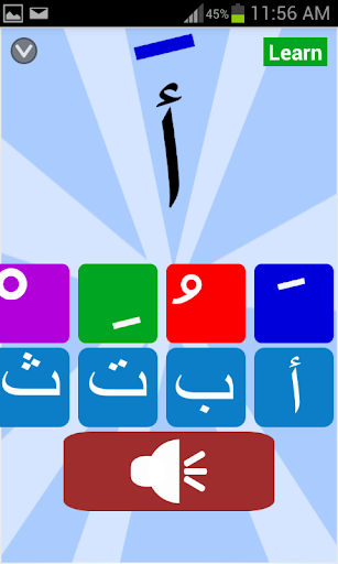 Arabic letters and tachkil