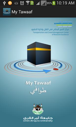 My Tawaaf