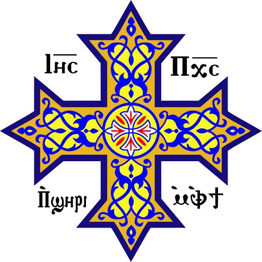 Coptic Blog LOGO-APP點子